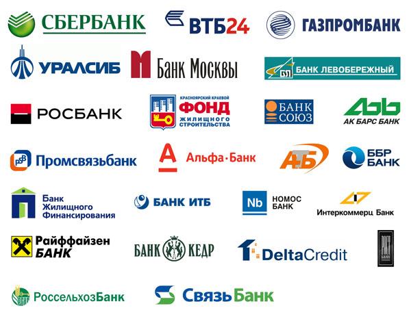 адреса банки партнеры росбанка в г красноярск #3