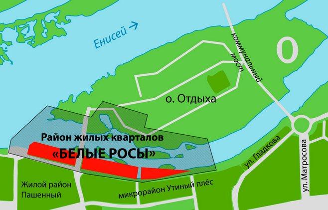 Город: Красноярск.